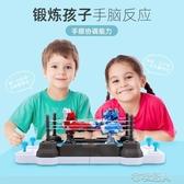 清讓 兒童擂臺拳王爭霸賽對戰機器人親子互動玩具雙人游戲對打機 布衣潮人
