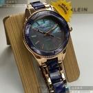 ANNE KLEIN安妮克萊恩女錶34mm紫色錶面金紫相間錶帶