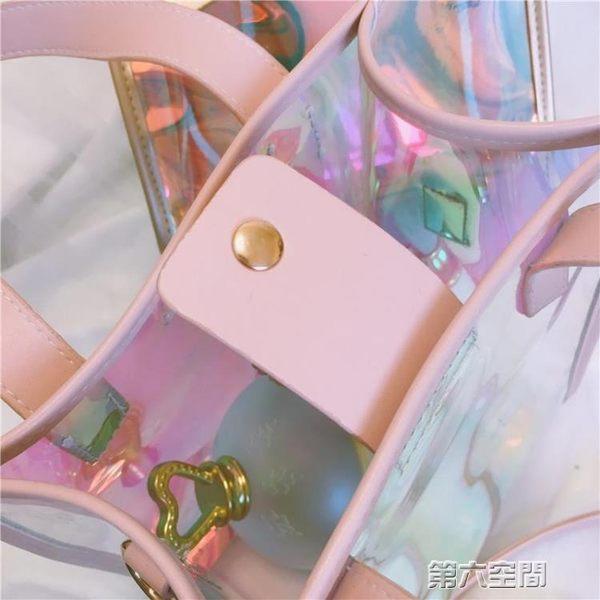 手提包 INS超火上新小包包2019新款斜挎女包鐳射手提單肩透明霓彩子母包 第六空間