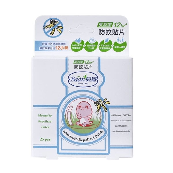 貝恩嬰兒防蚊貼片25pcs (長效型)