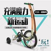 健跑車運動健身代步無座站騎式摺疊超輕動感自行單車20' igo 喵小姐