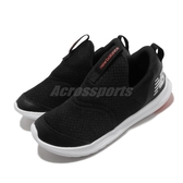 New Balance 慢跑鞋 Step Wide 寬楦 黑 白 童鞋 中童鞋 運動鞋 【ACS】 POSTEPCKW
