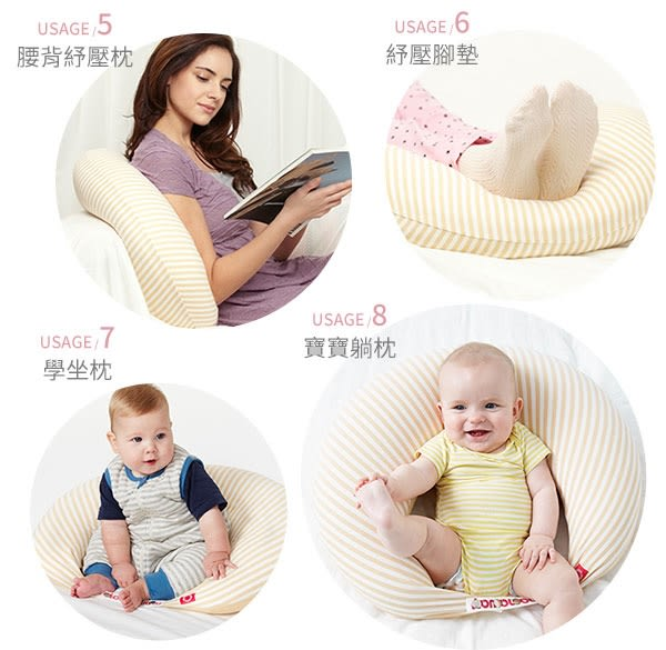 【mamaway媽媽餵】智慧調溫抗菌萬用枕-月亮枕(枕心x1+枕套x1)