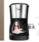 咖啡機 美式咖啡機家用全自動滴漏式迷你煮咖啡壺小型煮茶壺兩用T