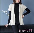 新款時尚仿水貂絨針織開衫韓版寬鬆馬甲女裝...