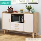 簡約現代餐邊櫃廚房櫃子儲物櫃家用櫥櫃客廳收納櫃碗櫃餐廳備餐櫃  夏季新品 YTL