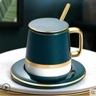 馬克杯 杯子陶瓷馬克杯帶蓋勺潮流情侶喝水杯男女家用咖啡杯