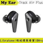 Libratone Track Air+plus 黑 通話 降噪 防水 真無線 藍芽 耳機|My Ear 耳機專門店