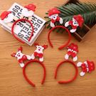 聖誕節 派對表演 舞蹈 化妝舞會用品  聖誕帽 髮箍 鹿角髮圈