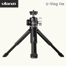 EGE 一番購】Ulanzi【U-Vlo...