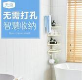 售完即止-浴室置物架浴室置物架免打孔頂天立地廁所三角落地收納架10-12(庫存清出T)