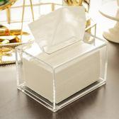水晶簡約紙巾盒商務酒店賓館專用抽紙盒同款簡單餐巾紙盒  卡布奇諾
