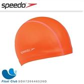 【SPEEDO】 成人合成泳帽 Pace 橘 SD8720646526B