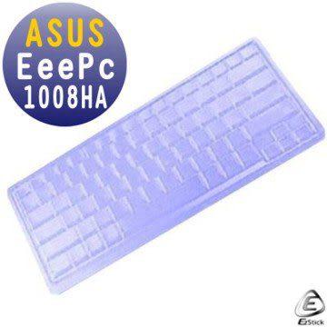 EZstick矽膠鍵盤保護膜-ASUS EeePc 1008HA 系列專用鍵盤膜