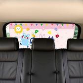 汽車后窗窗簾遮陽簾夏季隔熱遮光防曬車用遮陽擋后擋車窗簾遮陽板