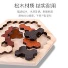 木質有難度拼圖早教