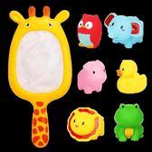 貝恩施寶寶洗澡玩具撈撈樂 小黃鴨嬰幼兒漂浮戲水玩具套裝男女孩