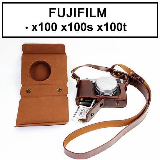 《7color camera》豪華版 直接取電池 FUJIFILM 富士 x100 x100s x100t x100m 專用 皮套 復古相機皮套