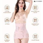 收腹帶女月子瘦身束腰塑形腰夾束腰【聚寶屋】