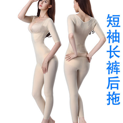 無痕束身衣連體束身內衣 -yish70021