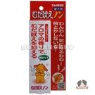 【寵物王國】日本TAURUS-金牛座安定...