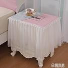 多用途床頭柜蓋布桌布蓋巾冰箱罩洗衣機罩臥室家用家具遮蓋防塵布