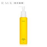 RMK 潔膚油(Smooth) 175mL