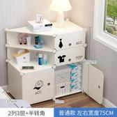 床頭櫃簡約現代組裝非實木置物多功能儲物小臥室簡易床邊收納櫃子【快速出貨八折搶購】