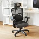 電腦椅 辦公椅 書桌椅 椅子【T0002】杜克氣墊腰靠透氣電腦椅 MIT台灣製 完美主義