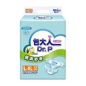 【包大人】成人紙尿褲-親膚舒適L-XL 13片x6包(箱購)