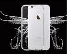 iPhone8 / iPhone8 Plus  iPhone 空壓殼  防摔殼 氣墊殼 手機殼【吉盈數位商城】