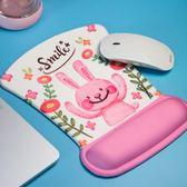 3D藝術鼠標墊護腕可愛女生辦公小號電腦游戲動漫手托生活【韓衣舍】