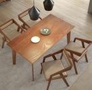 電競椅 時尚實木餐椅 咖啡椅辦公椅電腦椅餐桌椅皮藝木椅書椅 休閒椅【快速出貨八折搶購】