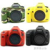 相機保護套 相機包佳能5D4 6D2 80D 6D 5D3 5DS 5DSR保護套800D硅膠套100D 歐萊爾藝術館