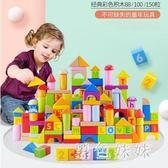 兒童大塊積木桶裝1-2-3-6周歲益智早教嬰兒寶寶男女孩木頭玩具 js7774【黑色妹妹】