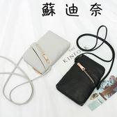 軟皮手機包小包包斜跨包零錢包手機袋