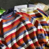 日系秋冬季彩虹條紋毛衣男韓版寬鬆針織衫港風潮流個性線衣男 扣子小鋪
