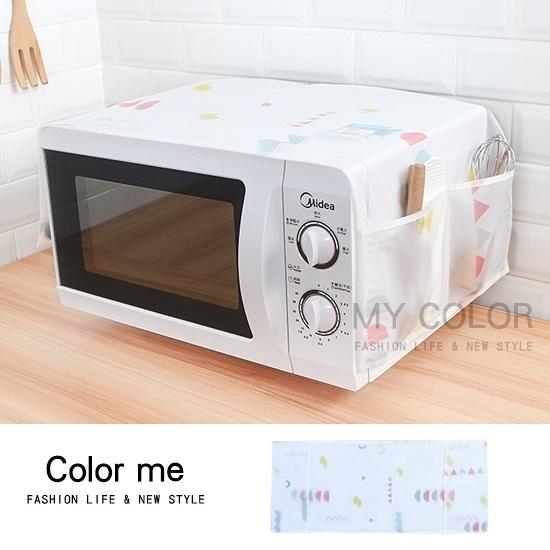 防塵罩 冰箱罩 洗衣機 收納袋 冰櫃蓋巾 換季收納 防水卡通EVA微波爐防塵罩【Z192】color me