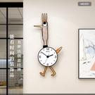北歐卡通可愛鐘錶掛鐘客廳個性創意時尚掛式掛墻簡約家用裝飾時鐘 童趣屋 LX