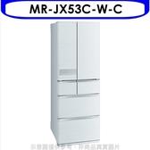 三菱【MR-JX53C-W-C】6門525公升冰箱絹絲白