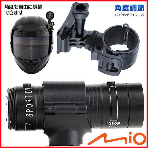 mio MiVue Plus M560 3M U型固定座金剛王聯詠安全帽支架行車紀錄器快拆環狀固定底座