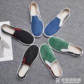 豆豆鞋系列 老北京布鞋男士休閒百搭豆豆鞋子春夏季透氣帆布 快意購物網