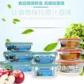 微波爐飯盒韓式長方形微波爐保鮮盒玻璃碗帶蓋圓形分隔飯盒便當盒 交換禮物