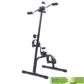 健身車 老年人上下肢手腳訓練健身車腳踏車術後訓練健身器材 汪汪家飾 免運