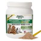 【 現貨 】樂益活 寵物綜合維他命+葡萄糖胺+軟骨素配方-犬貓專用 700公克