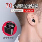 耳塞式 OPPO藍芽耳機迷你超小隱形無線跑步運動通用耳塞式開車 igo 科技旗艦店