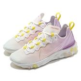 Nike 慢跑鞋 Wmns React Element 55 紫 黃 白 漸層 女鞋 【ACS】 CW2631-911