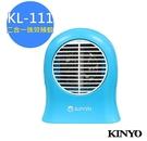 新竹【超人3C】KINYO6W 二合一UVA燈管捕蚊燈KL-111吸入+電擊 高效能密集電網,捕殺蚊蟲不漏抓