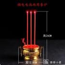 電池插電兩用式電子香爐供佛蠟燭財神觀音仿真LED長明燈家用  【快速出貨】