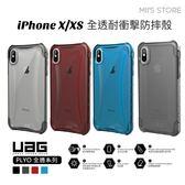 """美國UAG IPhone X/XS (5.8"""") PLYO 耐衝擊全透手機殼 防摔 邊框 保護框 防摔殼"""